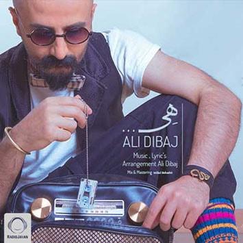 Ali-Dibaj_Hey-min