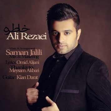 دانلود آهنگ جدید علی رضایی به نام خاطره Ali Rezaei Khatereh
