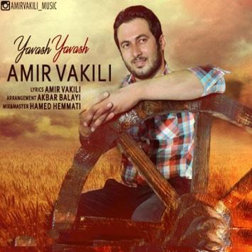 Amir-Vakili-Yavash-Yavash-min