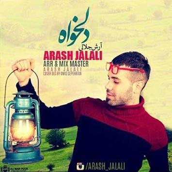 Arash-Jalali_Delkhah-min