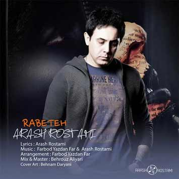 Arash-Rostami-Rabeteh