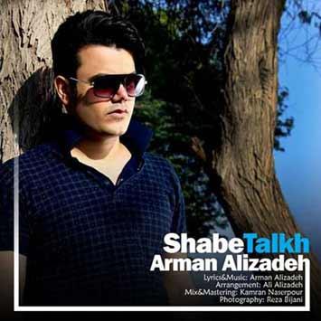 Arman-Alizadeh_Shabe-Talkh