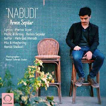 Armin-Sepidar_Nabudi