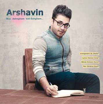 Arshavin_Man-Ashegham-Vali-Eshgham