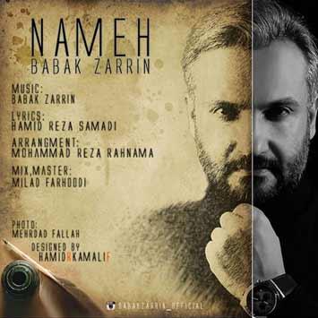 Babak-Zarrin-Nameh