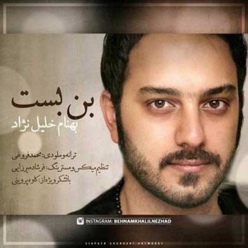 Behnam-Khalilnezhad_Bonbast-min