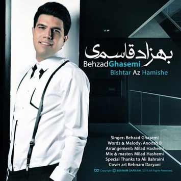Behzad-Ghasemi-Bishtar-Az-Hamishe