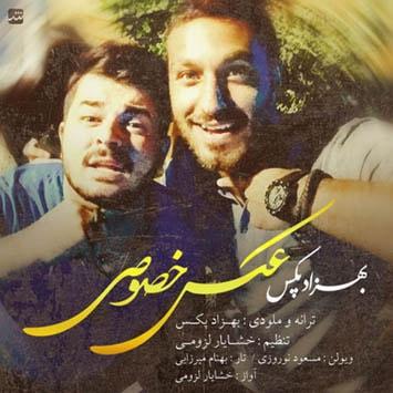 Behzad-Pax-Akse-Khosoosi-min