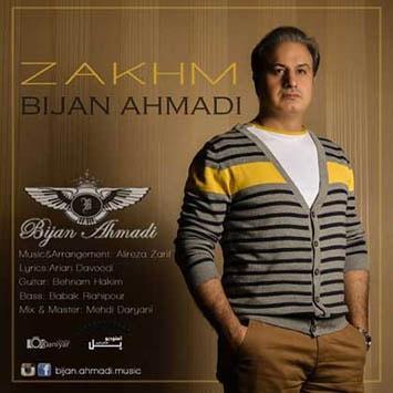 Bijan-Ahmadi_Zakhm-min
