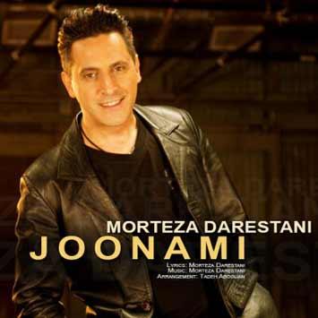 دانلود آهنگ جدید مرتضی دارستانی به نام جونمی Darestani Jonami