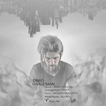 Dimo-Hale-Man