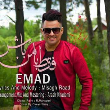 Emad-Faghat-Ba-Man-Bash