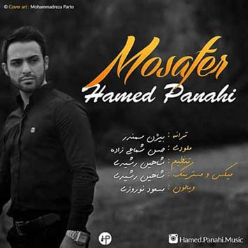 Hamed-Panahi_Mosafer-min