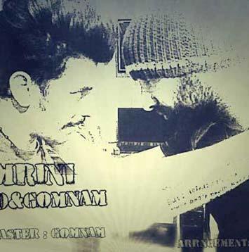 Hamid-Gomnam_Tamrini