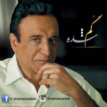 Hasan-Shamaizadeh-Gom-Shode-Coming-Soon