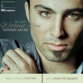 دانلود آهنگ جدید حسین صفایی به نام بدون تو Hossein Safaei