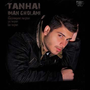 Iman-Gholami-Tanhai