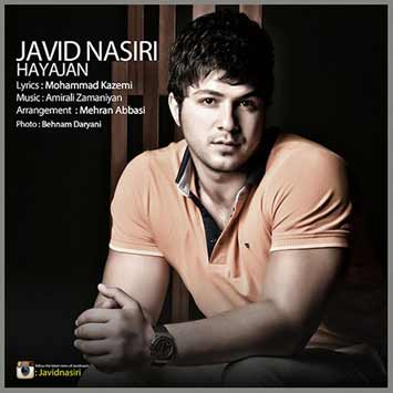 Javid-Nasiri-Hayejan