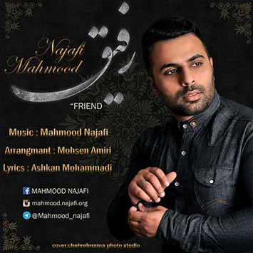 Mahmood-Najafi_Refigh