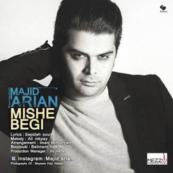دانلود آهنگ جدید مجید آرین به نام میشه بگی Majid Arian Mishe Begi min