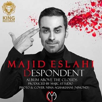 Majid-Eslahi-Despondent-min