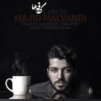 Majid-Malvandi-Cafeha