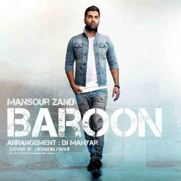 Mansour-Zand-Baroon-min (1)