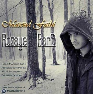 Masood-Fathi_Rozaye-Barfi-min