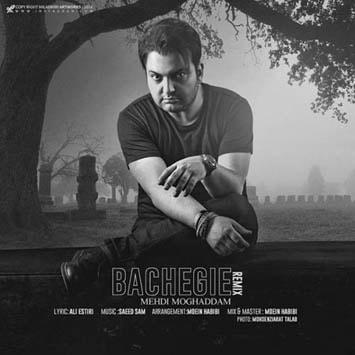Mehdi-Moghaddam-Bachegi-Remix-min