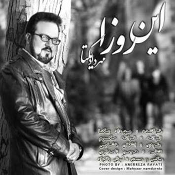 Mehrdad-Yekta-In-Rooza-min