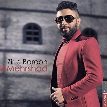 Mehrshad-Zire-Baroon1-min