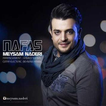Meysam-Naderi_Nafas-min