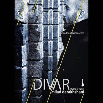 Milad-Derakhshani-Divaar-min