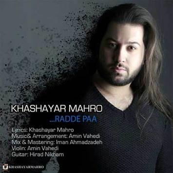Mohammad-Mahro_Radde-Paa-min