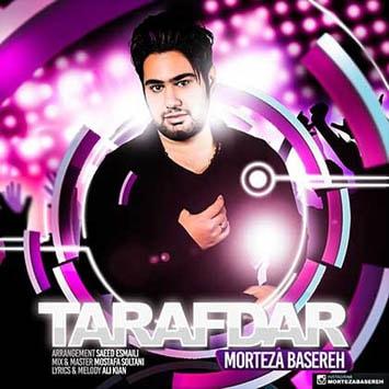 Morteza-Basereh_Tarafdar-min