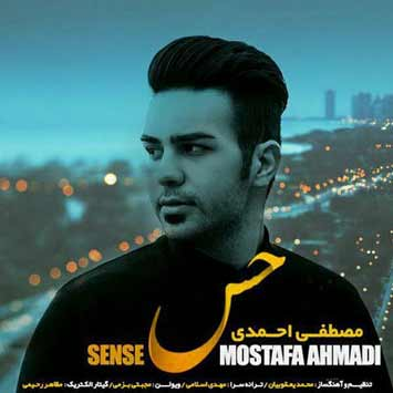 Mostafa-Ahmadi