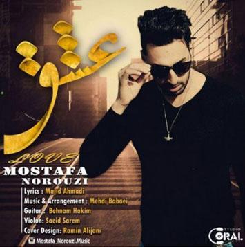Mostafa-Norouzi-Eshgh