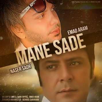 دانلود آهنگ جدید ناصر صدر و عماد آرام به نام منه ساده Naser Sadr – Mane Sadeh Ft Emad Aram