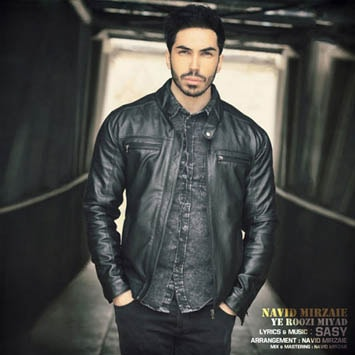 Navid-Mirzaie-Ye-Roozi-Miyad-min