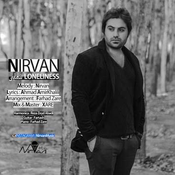 Nirvan-Tanhaei-min