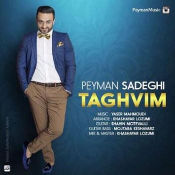 دانلود آهنگ جدید پیمان صادقی به نام تقویم Peyman Sadeghi Calendar min