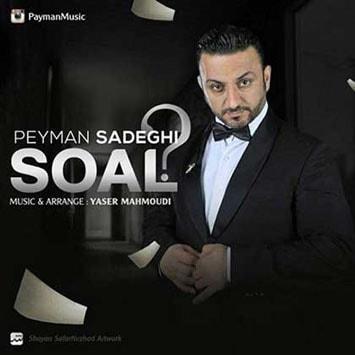 Peyman-Sadeghi_Soal-min