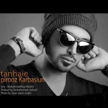 Pirooz-Karbasion_Tanhaei-min
