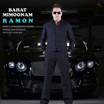 Ramon-Bahat-Mimoonam