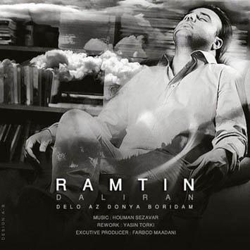 Ramtin Daliran Delo Az Donya Boridam min - دانلود آهنگ جدید رامتین دلیران به نام دلو از دنیا بریدم