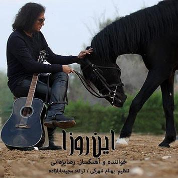 Reza-Yazdani-In-Rooza 2-min
