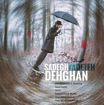 Sadegh-Dehghan_Yadeteh-min