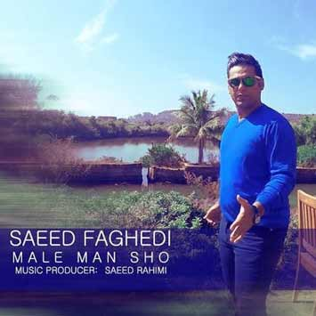 Saeed-Faghedi-–-Male-Man-Sho