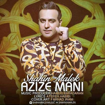 Shahin-Malek_Azize-Mani-min