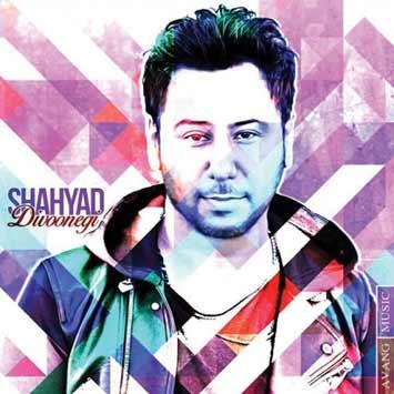 Shahyad-Divoonegi